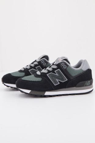 Zapatos New Balance | Envío Gratis en 24 horas | Zacaris